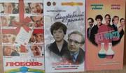 Видеокассеты старые VHS,  TDK,  MAXELL,  BASF.